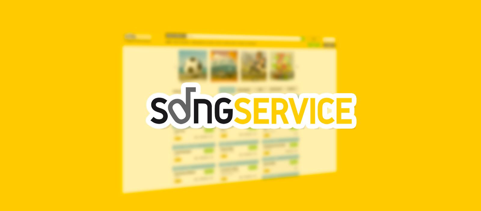 Songservice.it il progetto più vasto affrontato da Retorica
