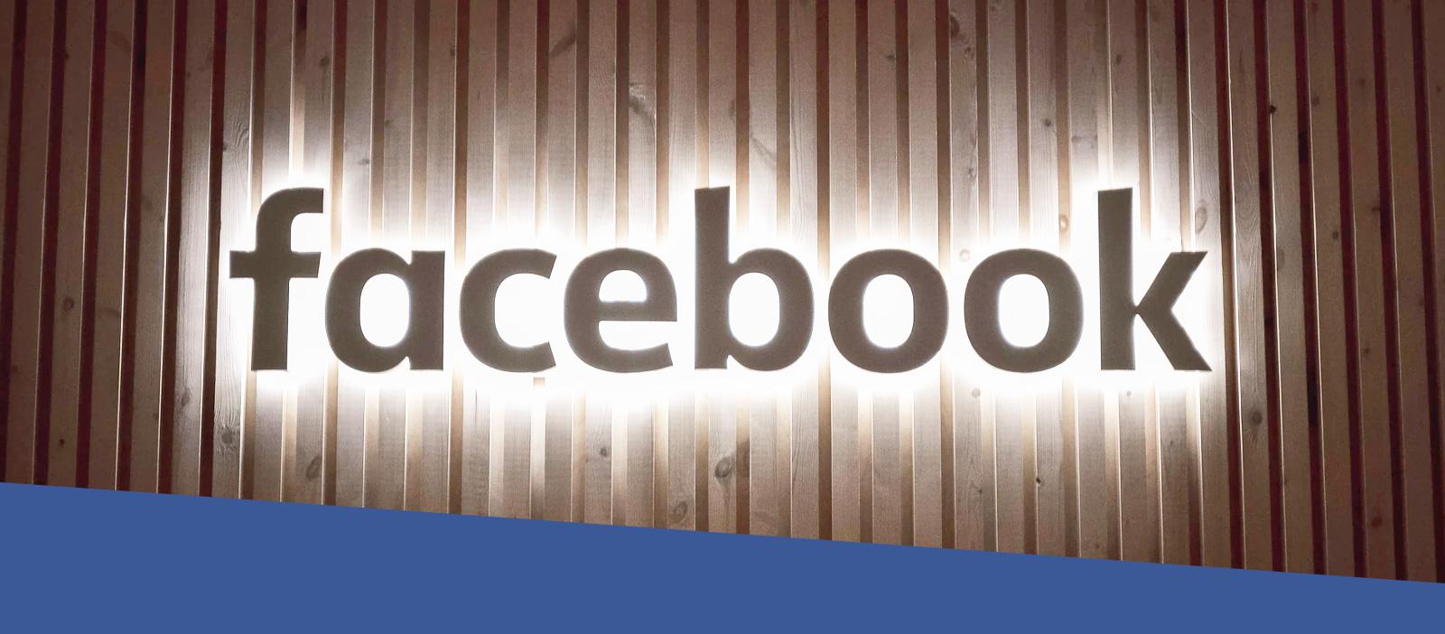 Anche Facebook si rinnova